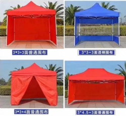 Hotsale Waterproof Fireproof Customized Carport Tent